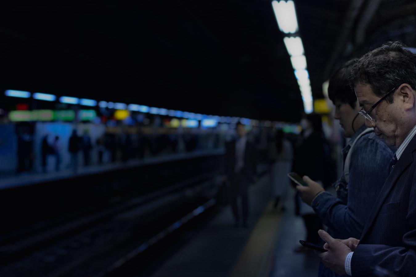Tokyo : La téléphonie mobile dans tous ses états