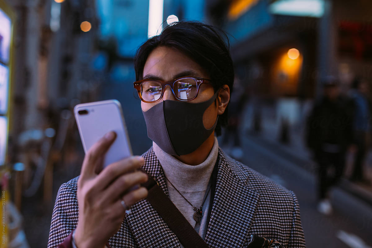 Tokyo : mobile telephony in all its states